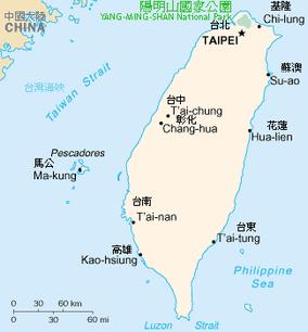 Yang-Ming-Shan-Naional-Park-Map-Taiwan