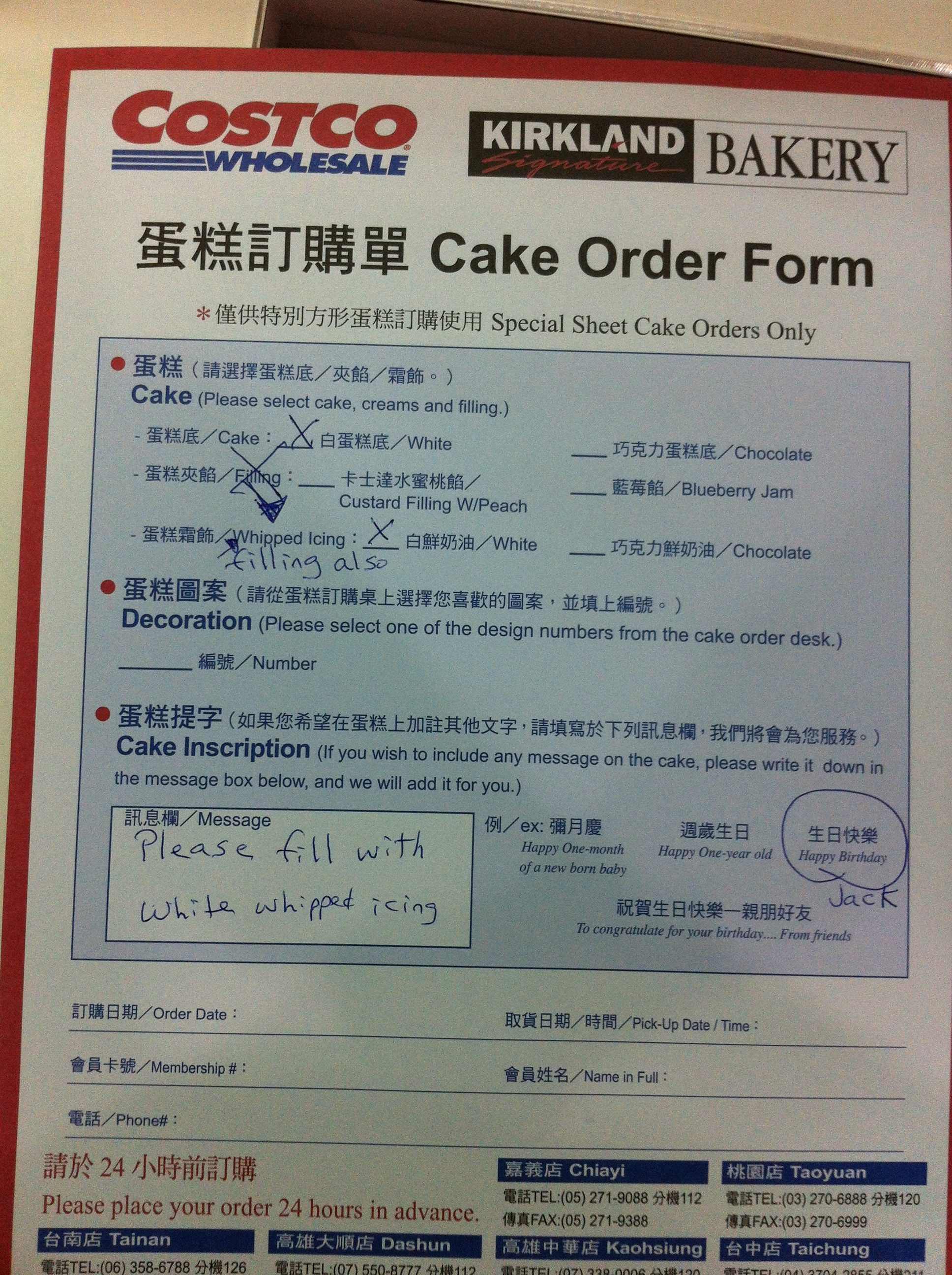 Phenomenal Costco In Taipei The Same As Home But With Taiwanese Funny Birthday Cards Online Alyptdamsfinfo