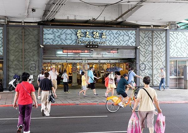 jianguo-holiday-jade-market-taipei-taiwan-e1h2cc